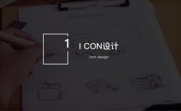 平面UI图标设计类素材资源网站汇总